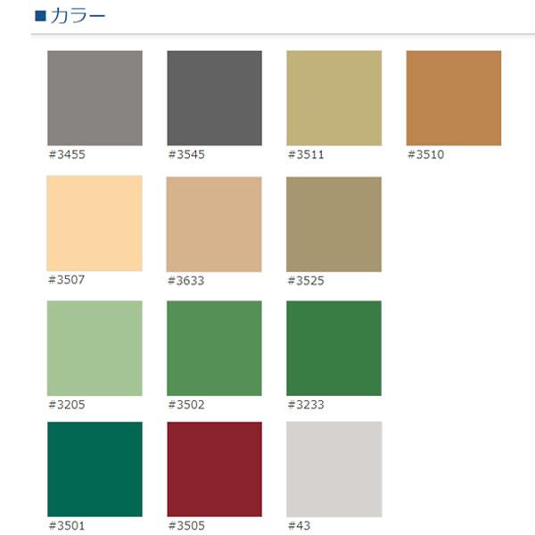 【レビューで300円CP!】カラートップAU水性カラー 全13色 4.4kgセット ABC商会