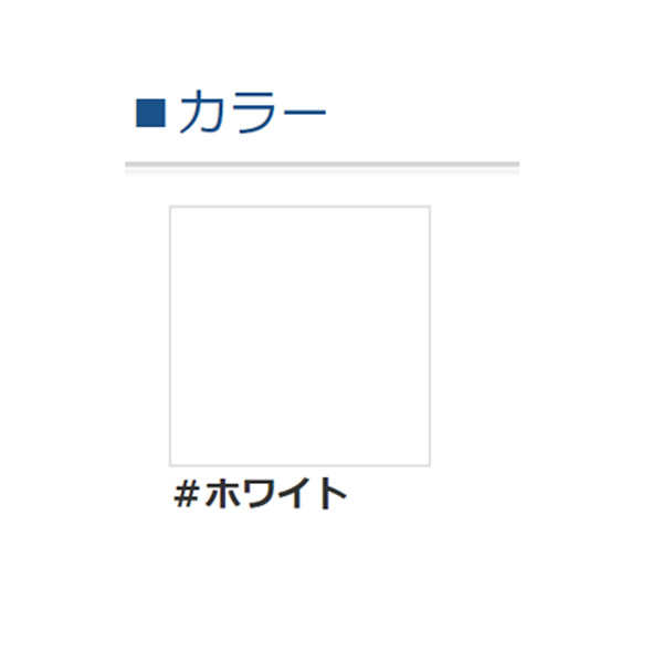 ABCラインコート水性 #ホワイト 3kgセット ABC商会 水性エポキシ樹脂系 ライン用塗料