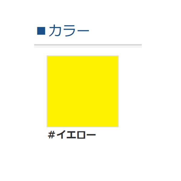 【レビューで300円CP!】ABCラインコート水性 #イエロー 12kgセット ABC商会 水性エポキシ樹脂系 ライン用塗料