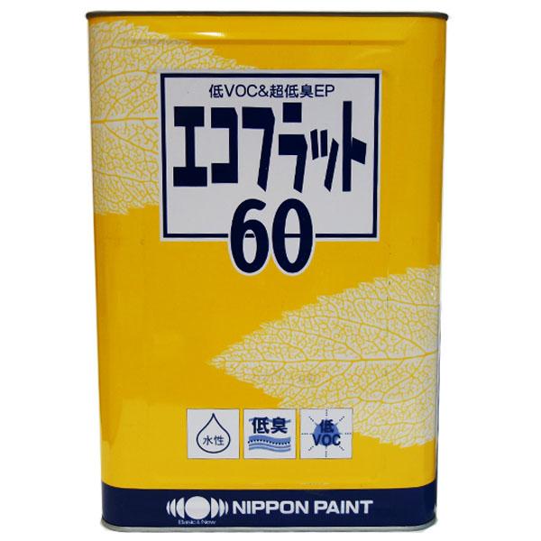 【レビューで300円CP!】エコフラット60 調色品(中彩) ツヤけし 20kg(約71~83平米分) 日本ペイント 水性塗料 屋内壁用 超低VOC 超低臭 環境配慮型