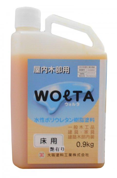 ウォルタ床用 ツヤ選択可能 4kg(約13~16平米分) 大阪塗料工業 水性 床用 屋内木部
