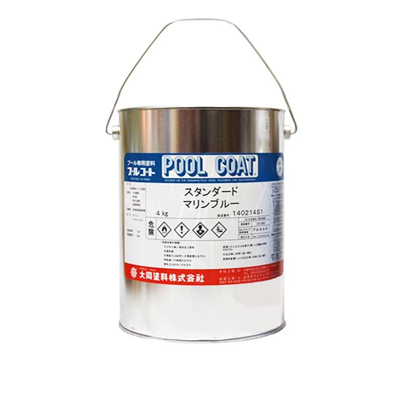 塗料 プール 4kg 用 塗料販売 プールコートスタンダード標準色