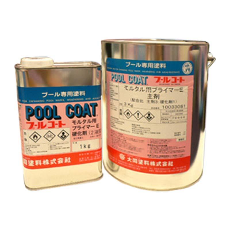 【レビューで300円CP!】プールコートモルタル用プライマーE 4kgセット 塗料販売