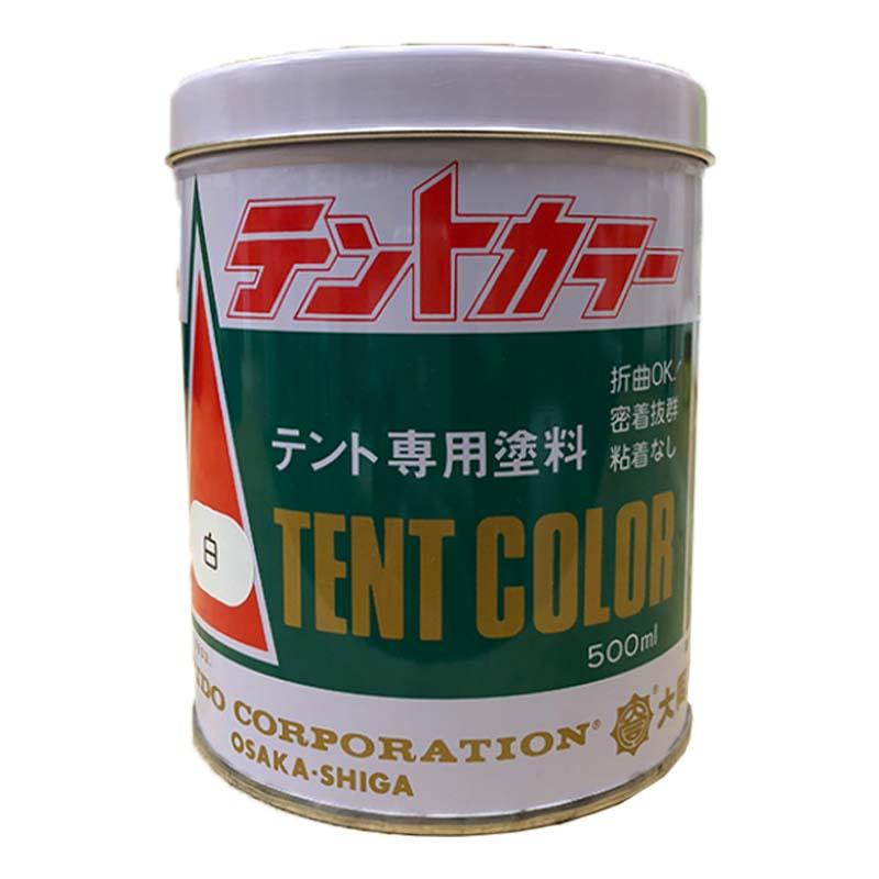 テントカラー 全13色 3L(約15平米分) 大同塗料 油性塗料(ペンキ) 各種テント・シート プラスチック看板
