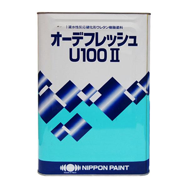 【レビューで300円CP!】オーデフレッシュU100 調色品(淡彩) ツヤ選択 15kg(約40~50平米分) 日本ペイント 水性 外壁 ウレタン