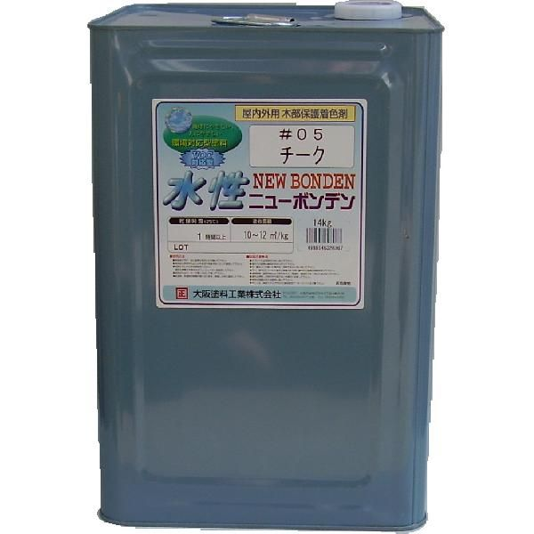 【レビューで300円CP!】水性ニューボンデン 全12色 14kg(約140~168平米分) 大阪塗料工業 水性 木部 屋外用 エナメルタイプ