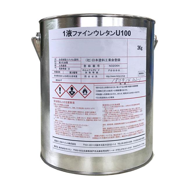 【レビューで300円CP!】1液ファインウレタンU100 調色品(濃彩赤系) 3分ツヤ 5分ツヤ 3kg(約10~15平米分) 日本ペイント 油性 鉄部 多目的