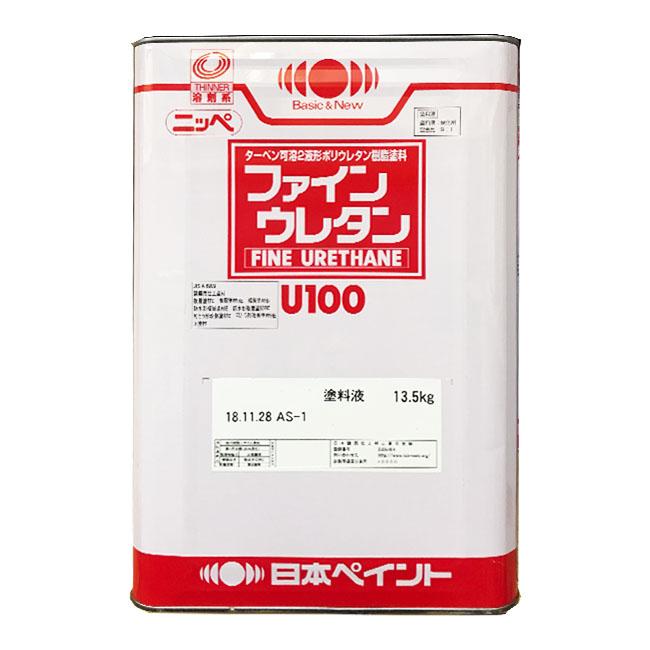 人気絶頂 ツヤあり ファインウレタンU100 油性 13.5kg(約45~60平米分) 無鉛レモンエロー 日本ペイント 鉄部・多目的 別途硬化剤1.5kg必要:ペンキ屋モリエン ニッペ-DIY・工具