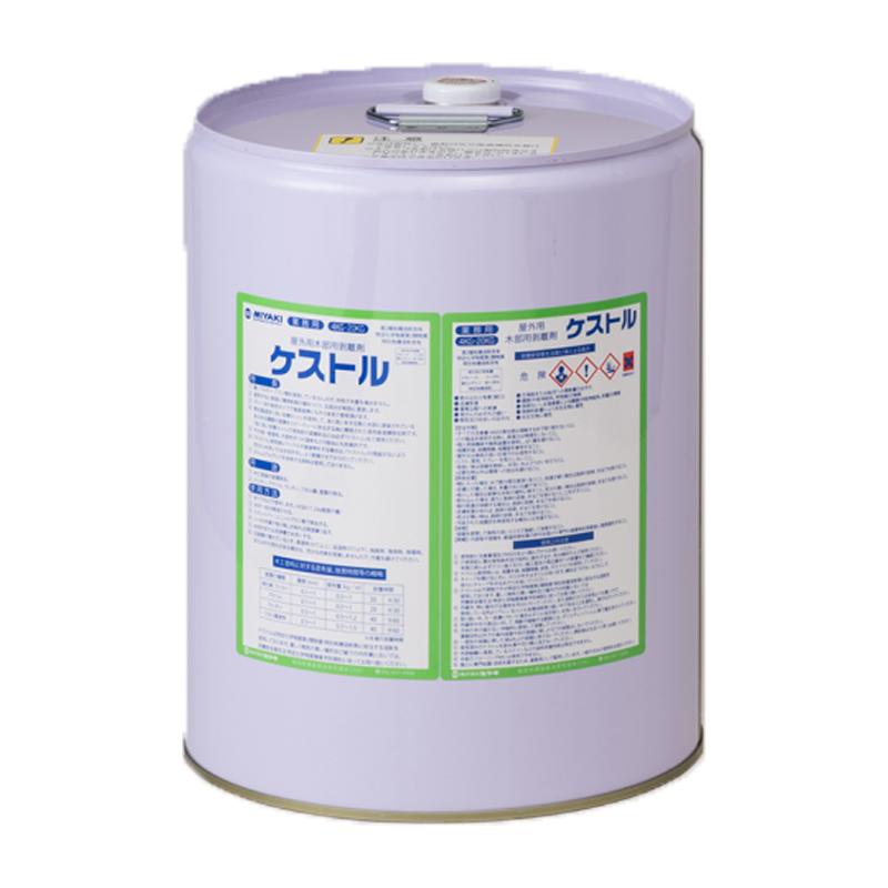 ケストル 20kg(約17平米分) ミヤキ 中性 木部用 屋外用 剥離剤 塗膜除去 塗料はがし