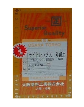 ライトレックス外部用 褐色透明 16L(約72~88平米分) 大阪塗料工業 油性 木部 屋外用 1液型油変性ポリウレタン樹脂塗料