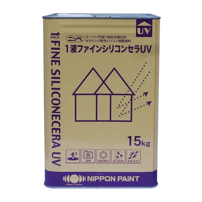 【クーポン配布中】1液ファインシリコンセラUV 調色品(黄系やオレンジ系) 15kg(約40~60平米分) 日本ペイント ニッペ 弱溶剤 外壁 1液