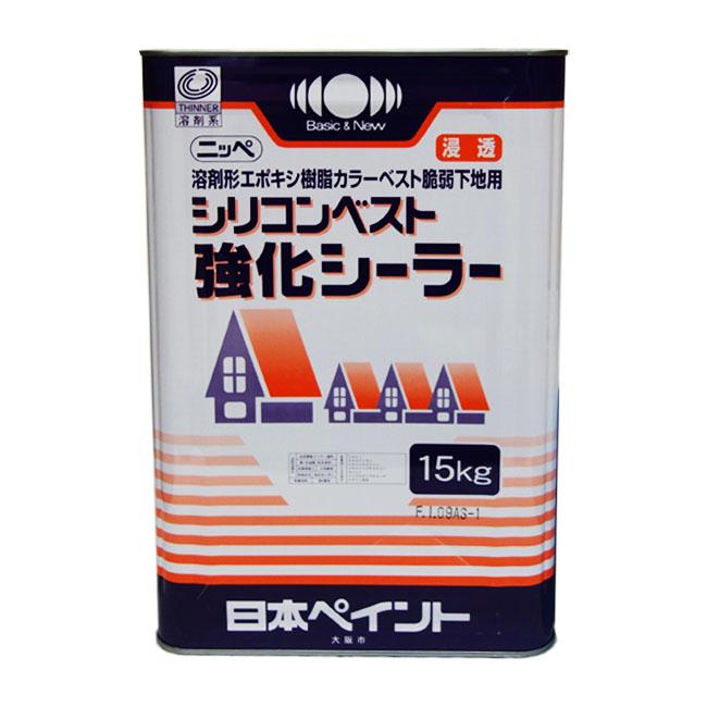 【レビューで300円CP!】ニッペシリコンベスト強化シーラー 15kg 塗料販売