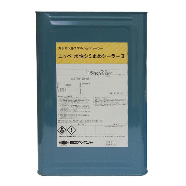【レビューで300円CP!】水性シミ止めシーラー2 15kg(約115~136平米分) 日本ペイント 水性 屋内用 シミ止め ヤニ止め