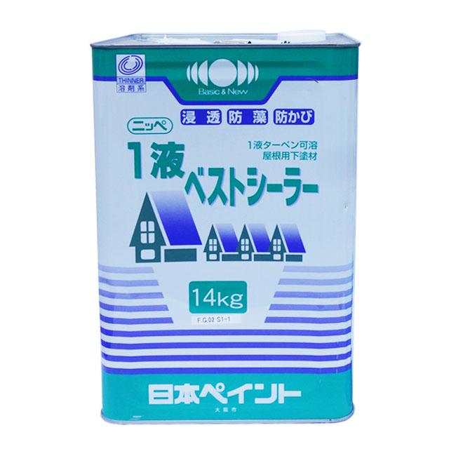 ニッペ1液ベストシーラー 14kgシリコンベスト用下塗 塗料販売