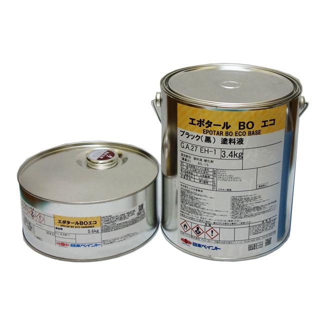 【クーポン配布中】エポタールBOエコ ブラック・ブラウン 4kgセット 日本ペイント ニッペ 変性エポキシ樹脂塗料 防食 耐水性 耐薬品性
