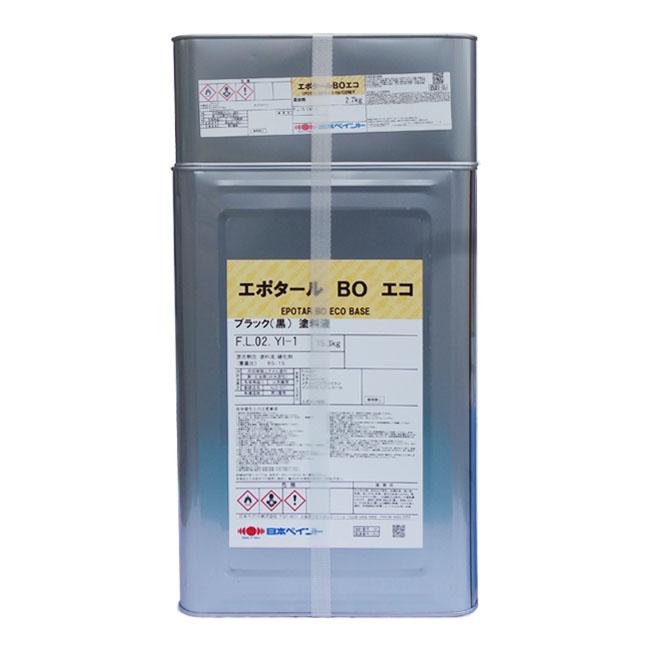 エポタールBOエコ ブラック・ブラウン 18kgセット 日本ペイント ニッペ 変性エポキシ樹脂塗料 防食 耐水性 耐薬品性