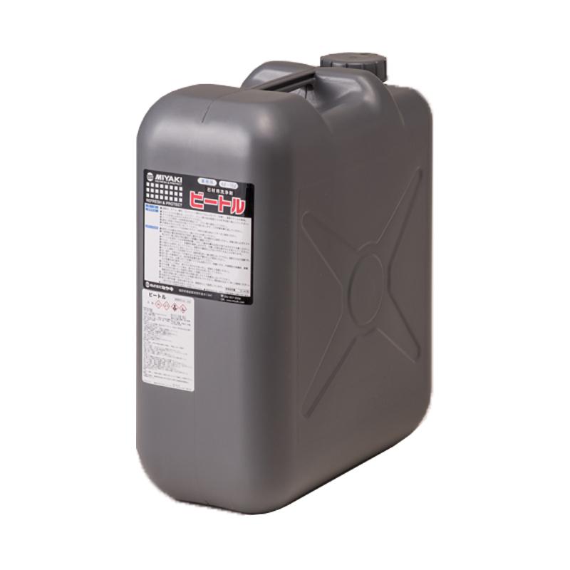 ビートル 18L(約50~150平米分) ミヤキ 酸性 洗浄剤 エフロ除去 水アカ落とし