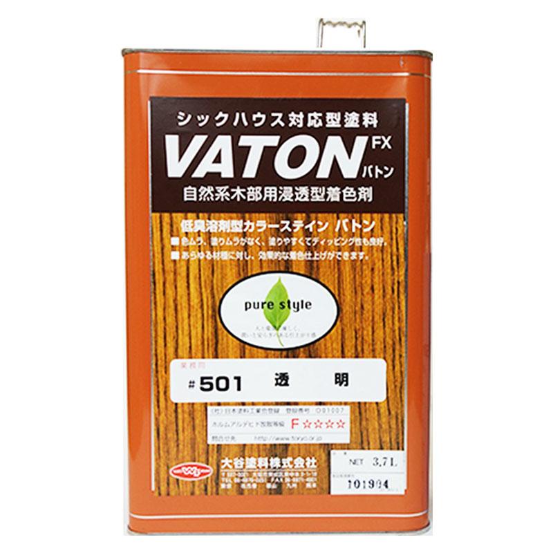 【レビューで300円CP!】VATON バトン 全15色 16L(約320平米分) 大谷塗料 油性 木部 屋外用 屋内用 作業性 低臭