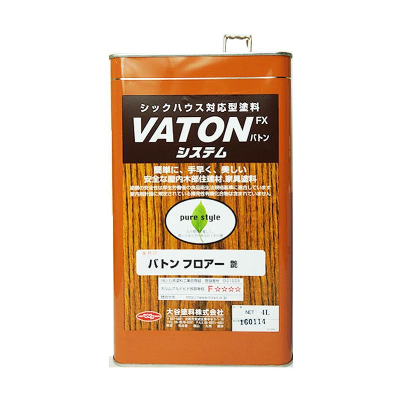 【レビューで300円CP!】バトンフロアー クリヤー 透明 ツヤあり 16L(約160~200平米分) 大谷塗料 VATON 油性 木部 屋内用 低臭 造膜 1液