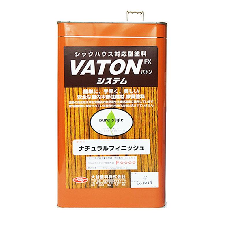 バトンナチュラルフィニッシュ 16L(約320平米分) 大谷塗料 VATON 油性 木部 屋内用 浸透 1液