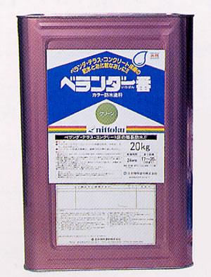 【送料無料】日特 ベランダ一番 艶消し骨材入り ベランダ一番 20kg(日本特殊塗料/水性/防水塗料/DIY/屋上/ベランダ/補修), ザッカズ生活雑貨がいつでも特価:cb8e2b2d --- musubi-management.com