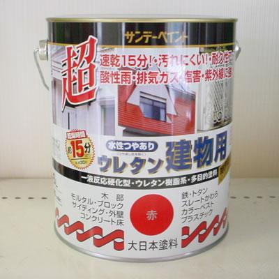 【送料無料】水性ウレタン建物用(つやあり) 14L  (多用途/ペンキ/塗料/サンデーペイント)