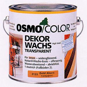 【送料無料】オスモカラー ウッドワックス 2.5L 木材保護塗料 (内装用)