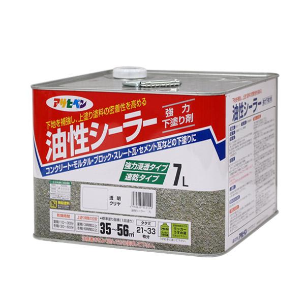 油性シーラー 透明 7L (アサヒペン/下塗り/ペンキ/塗料/コンクリート床/屋根)