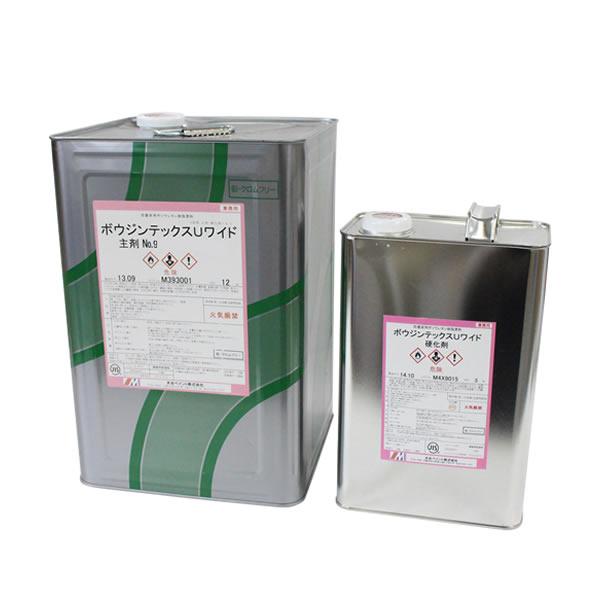 【送料無料】ボウジンテックス Uワイド オレンジ 15kgセット(水谷ペイント)