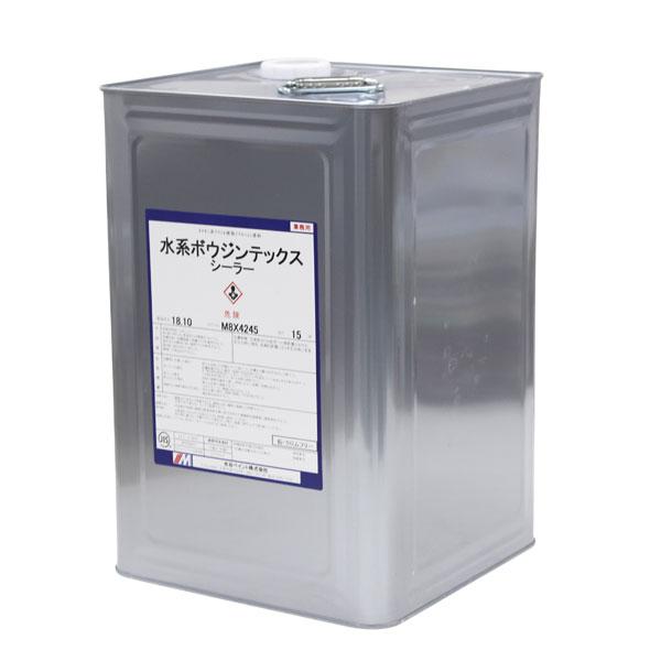 水系ボウジンテックスシーラー 15kg(水谷ペイント)