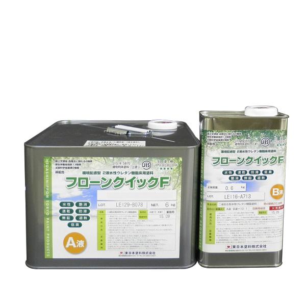 フローンクイックF 常備色 6.6kgセット(2液水性ウレタン樹脂床用塗料/東日本塗料)