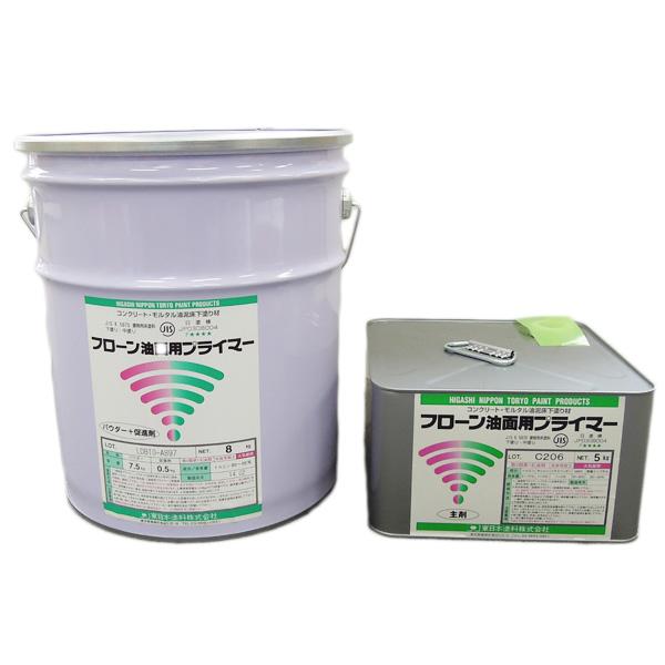 【送料無料】フローン油面用プライマー 13kgセット (油泥床下塗り材/東日本塗料)