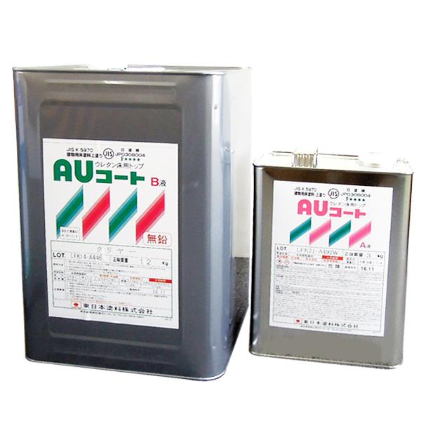 【送料無料】AUコート クリヤー 15kgセット(薄膜床用塗料/東日本塗料)