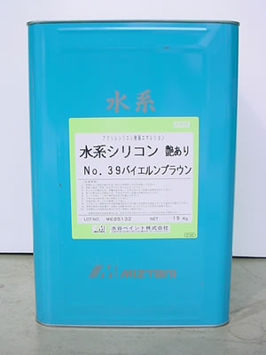 【送料無料】水系シリコン 艶消 15kg (水谷ペイント/水性アクリルシリコン樹脂屋根塗料)