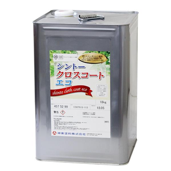 シントー クロスコートエコ 艶消し 白 18kg(神東塗料/塩ビクロス/ビニールクロス/壁紙)