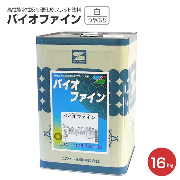 バイオファイン 艶有 白 16kg ((AEP-P)/エスケー化研)
