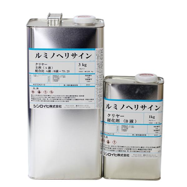 【送料無料】ルミノヘリサイン クリヤー 4kg(シンロイヒ/災害時対空表示用蛍光塗料)