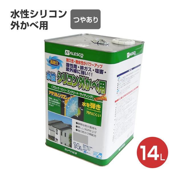 水性シリコン外かべ用 つやあり 14L (カンペハピオ/ペンキ/塗料)