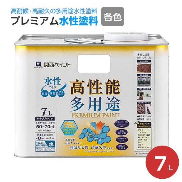 プレミアム水性塗料 7L(高性能多用途/超光沢/内外部用/カンペハピオ)