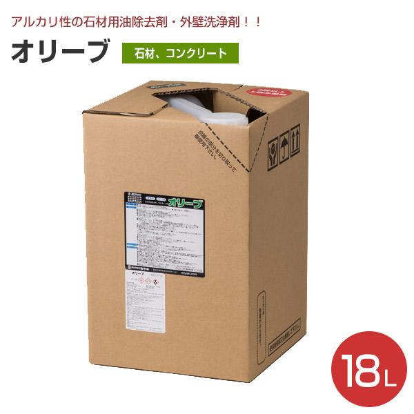 【送料無料】オリーブ 18L 【業務用/ミヤキ】