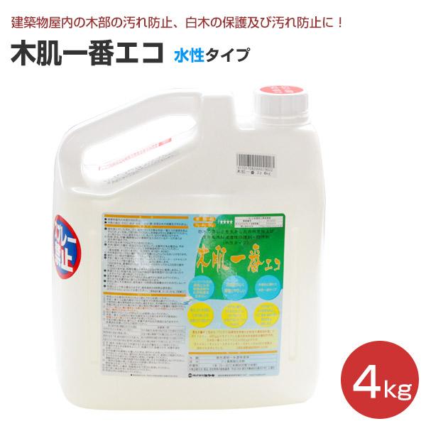 木肌一番エコ 4kg (水性タイプ/ミヤキ)