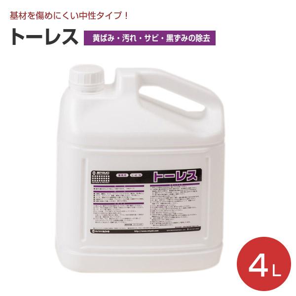 トーレス 4L (ミヤキ)