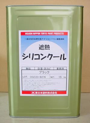 【送料無料】シリコンクール遮熱 チョコレート 15kg(東日本塗料/一液水性遮熱アクリルシリコン塗料)