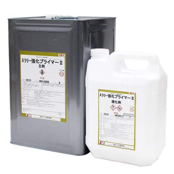 スラリー強化プライマー 8kgセット (水谷ペイント/下塗り/屋根)