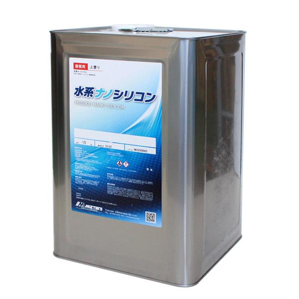 水系ナノシリコン 艶消し 15kg (水谷ペイント/水性アクリルシリコン樹脂屋根塗料)