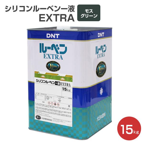 シリコンルーベンアルファ モスグリーン 15kg (大日本塗料/トタンペイント/油性)