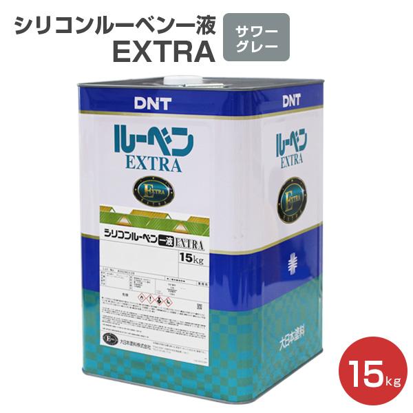 シリコンルーベンアルファ サワーグレー 15kg (大日本塗料/トタンペイント/油性)