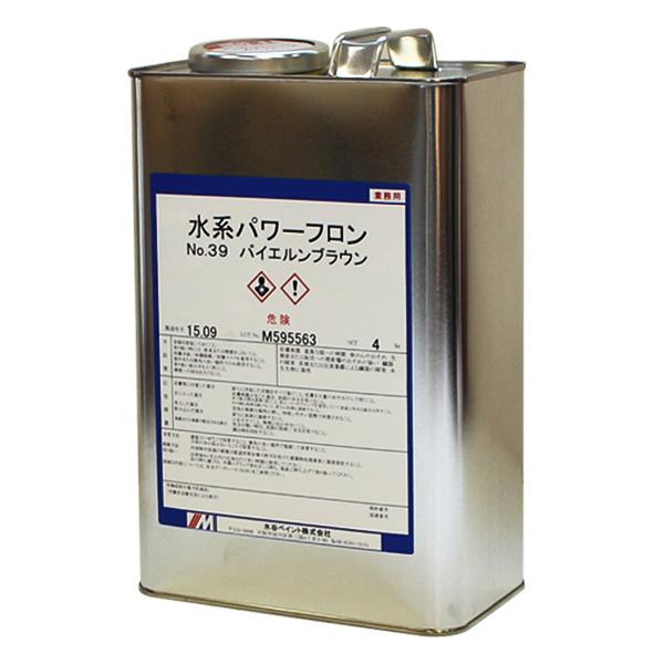 【送料無料】水系パワーフロン 上塗り/各色 4kg (水系フッ素樹脂塗料/水谷ペイント)