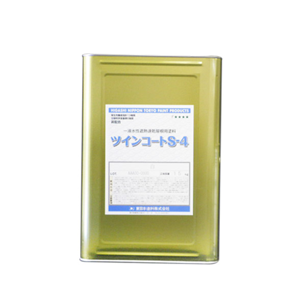 【送料無料】ツインコートS-4 白 15kg(東日本塗料/遮熱/屋根/金属/水性)