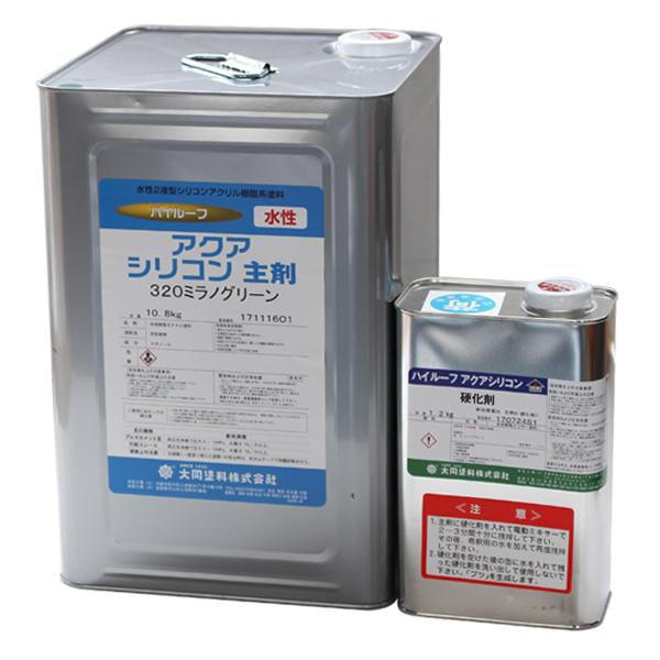 【送料無料】ハイルーフ アクアシリコン 12kgセット(大同塗料/屋根/水性/2液型)